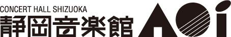 静岡音楽館ロゴ(白黒)